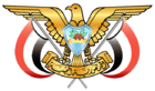 Coat-of-arms-of-Yemen.png