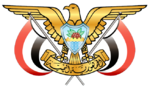 Coat of arms of Yemen