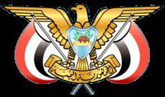 علي عبد الله صالح Wikiwand
