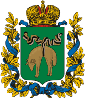 Kutais Governorate - Image: Coat of Arms of Kutais Governorate