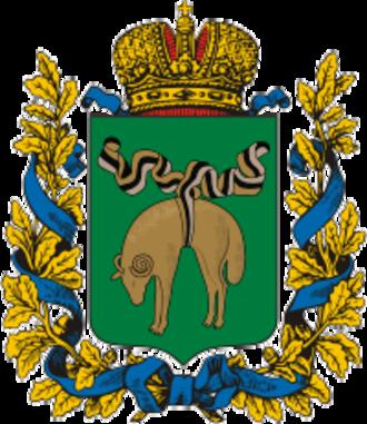 Kutais Governorate - Image: Coat of Arms of Kutais Governorate