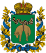 Coat of Arms of Kutais Governorate.png