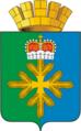 Coat of Arms of Pelym (Sverdlovsk oblast).png