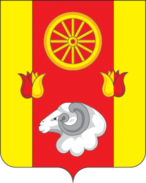 Remontnensky District - Image: Coat of Arms of Remontnensky District