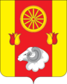 Coat of Arms of Remontnensky District.png