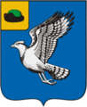 Coat of Arms of Skopin (Ryazan oblast).png