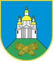 Coat of Arms of Sumy Raion.png