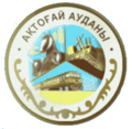 Coat of arms of Aktogay (Karagandy).png