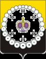 Coat of arms of Kostinskoe.png