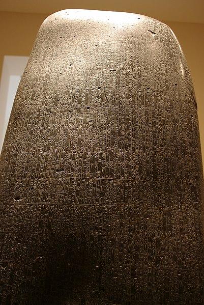 stele of hammurabi - image 9