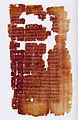 Codex Tchacos p47.jpg