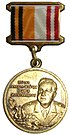Commemorative Breast Badge 100 Years of Major-General Boris Alexandrov MoD RF.jpg