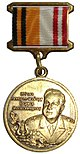 Commemorative Breast Badge 100 Years of Major-General Boris Alexandrov MoD RF.jpg