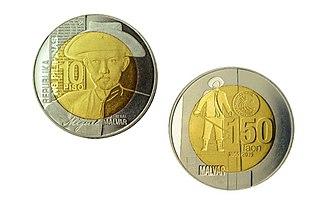 Miguel Malvar - Image: Commemorative Miguel Malvar PHP10 Peso Coin
