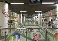 Concourse of Zhujianglu Station (20170205170213).jpg