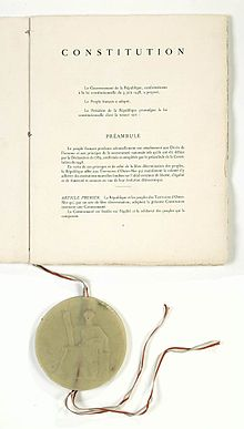 Konstitucio de La Ve République (4 oktobro 1958) Page 1 - Arkivoj Nationales - AE-I-29-bisn° 19.jpg