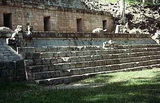 Ancient Maya art - Copan, 'Reviewing Stand' with simian musicians