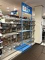 Corona-Netherlands-empty-shelves-toilet-paper.jpg