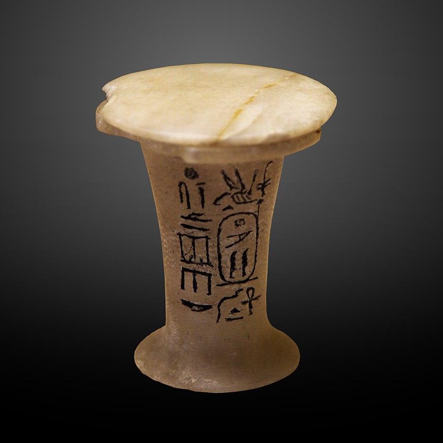 Cosmetics vase Pepi I first anniversary-n 527