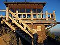 Crater lake watchtower.JPG