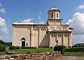 Crkva Svetog Ahilija u Arilju, Srbija.jpg