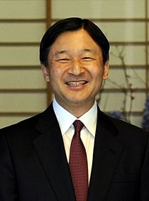 Crown Prince Naruhito cropped 3 Crown Prince Naruhito and Prince William 20150227.jpg