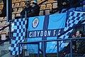 Croydon FC Flags.jpg