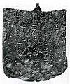 Cuneiform tablet MET ME52 119 12.jpg