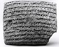 Cuneiform tablet impressed with cylinder (?) seal- stipulations regarding potential claims on sold prebend MET ME86 11 185.jpg