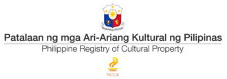 National Artist of the Philippines - Current logo for the Philippine Registry of Cultural Property