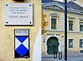 DRACH-HOF Hauptstraße 44, Mödling-Gedenktafel Albert Drach.jpg