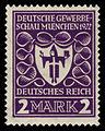 DR 1922 200 Deutsche Gewerbeschau München.jpg