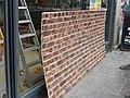 DSCN3803 Fake Wall.jpg