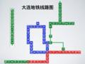 Dalian Metro Route Map 1237810.png