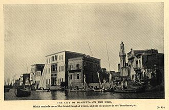 Damietta - A 1911 postcard, titled The City of Damietta on the Nile.
