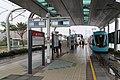 Danhai New Town Station Platform 20181226.jpg