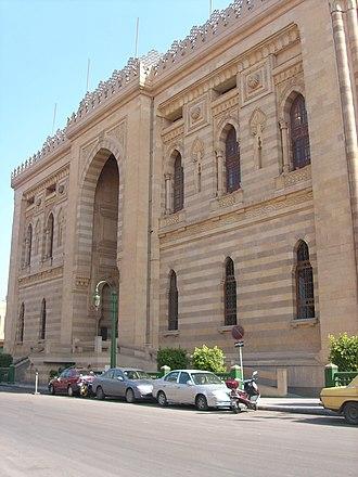 Egyptian National Library and Archives - Egyptian National Library and Archives or Dar Al-Kottob Al-Masryyia, Bab al-Khalq, Cairo