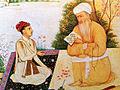 Dara Shikoh and Mian Mir.jpg