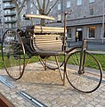 Das Automobil wurde in Mannheim erfunden. - panoramio.jpg