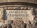 Datomærkning (Vandtårnet på Randersvej).JPG