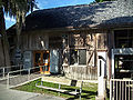 De Leon Springs State Park mill04.jpg