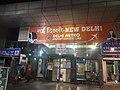 Delhi Airport Metro Express - Entrance.jpg