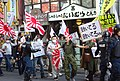 Demonstration by zaitokukai in Tokyo 3.jpg