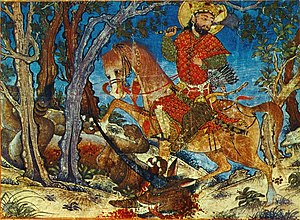 Great Mongol Shahnameh - Bahram Gur killing a wolf, Harvard University Art Museum