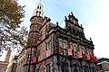 Den Haag - Oude Stadhuis (24952668767).jpg