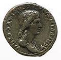 Denarius of Gaius (YORYM 2000 1956) reverse.jpg