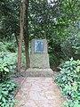 Denkmal Stadtwald Hagen.JPG