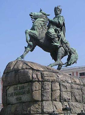 Памятник Богдану Хмельницкому Киев Википедия Памятник Богдану Хмельницкому в Киеве