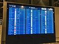 Departures (42050725801).jpg