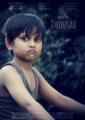 Dhuusar Poster of Kid Shila.png